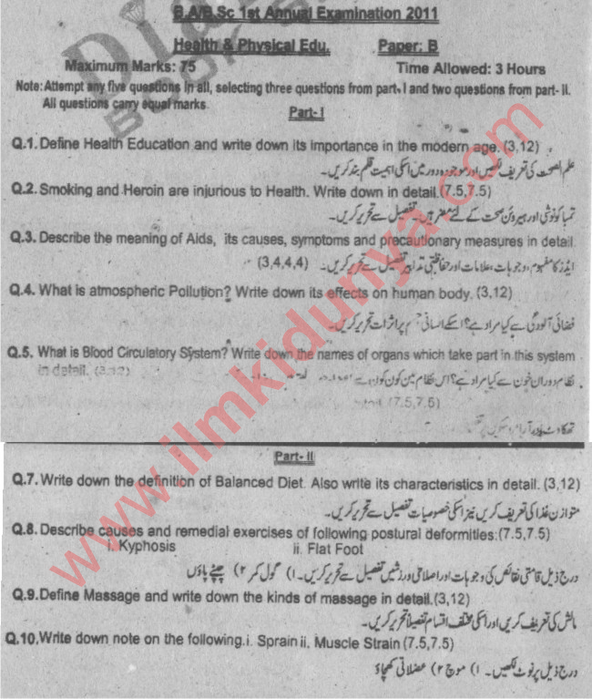 BA/BSc Health & Physical Education Paper B Sargodha