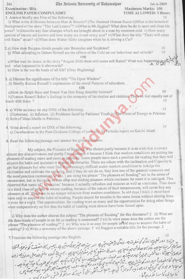 Past Paper 2009 BA BSc English Compulsory of Islamia