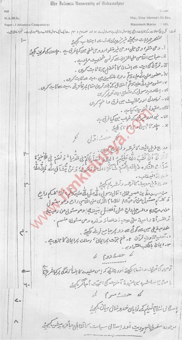 Past Paper 2009 MA MSc Islamiyat Compulsory Paper 1 of