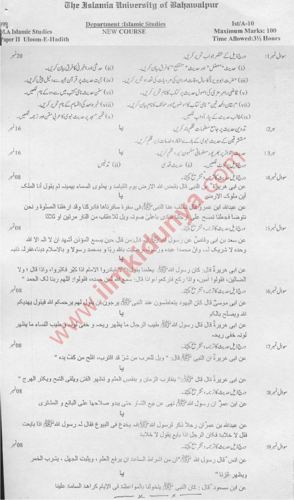 Past Paper 2010 MA Islamic Studies Paper 2 of Islamia