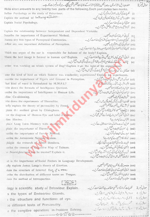 Past Papers 2010 Bahawalpur Board Inter Part 1 Psychology