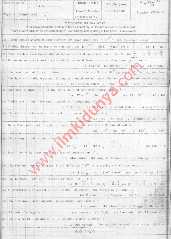 Past Papers 2010 Bahawalpur Board Inter Part 2 Physics