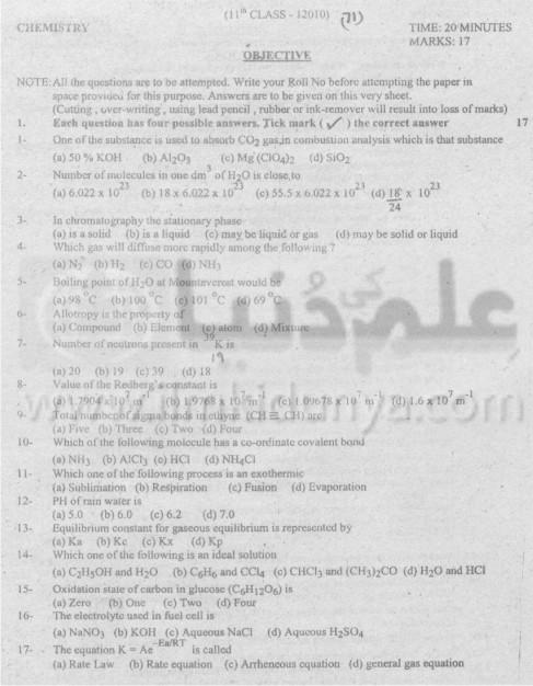 DG Khan Board Chemistry Objective 1st Year Science 2010