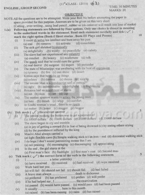 DG Khan Board English Objective 1st Year Science Grp II 2010