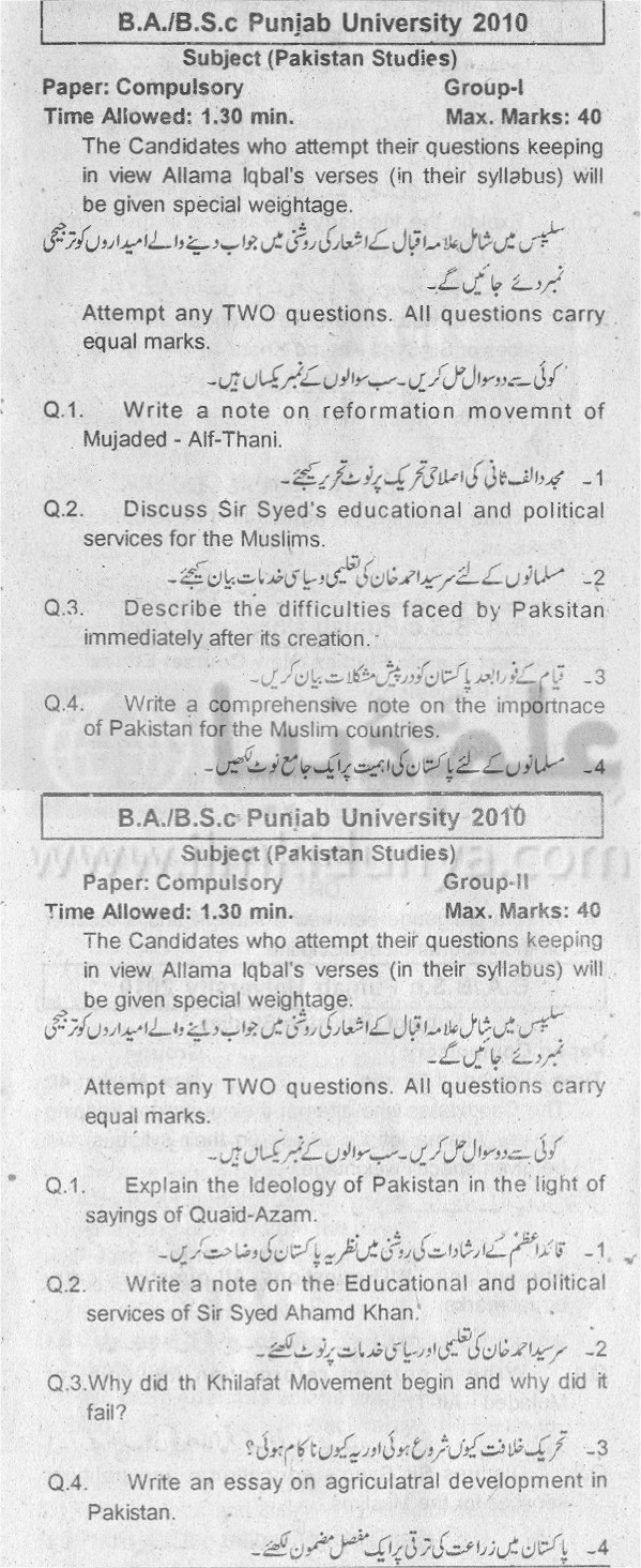 B.A Pak Studies Punjab University 2010