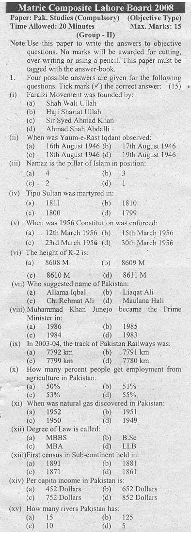 Matric Pak Study Objective Group II Lahore Board 2008