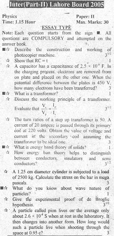 F.Sc Part II Physics Subjective Lahore Board 2005