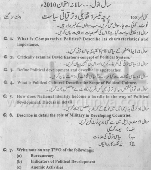 MA Political Science Part I Comparative & Developmental