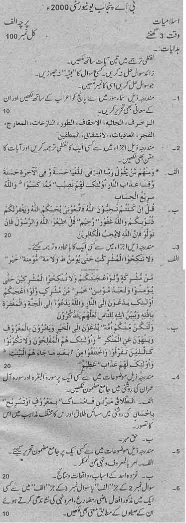 B.A Islamiat Paper A Punjab University 2000