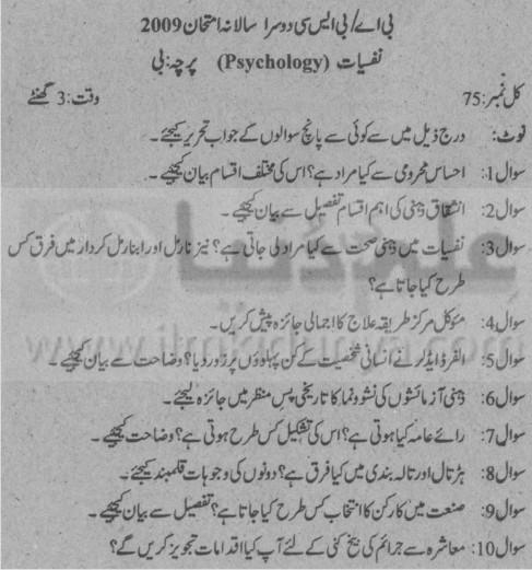 BA/BSc 2nd Psychology Elective Paper B Sargodha University