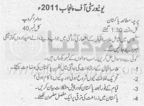 BA Pak Study Grp II Punjab University 2011