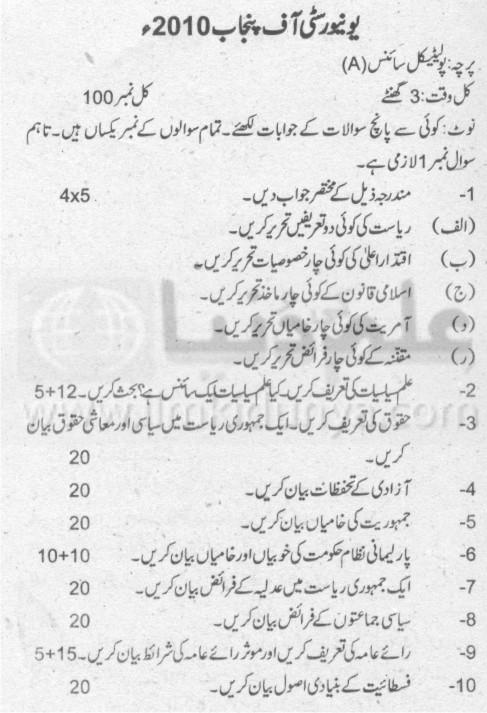 BA Political Science Paper A Punjab University 2010