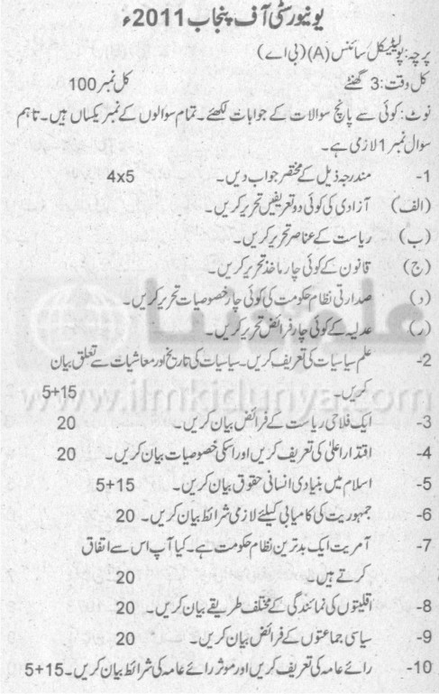 BA Political Science Paper A Punjab University 2011