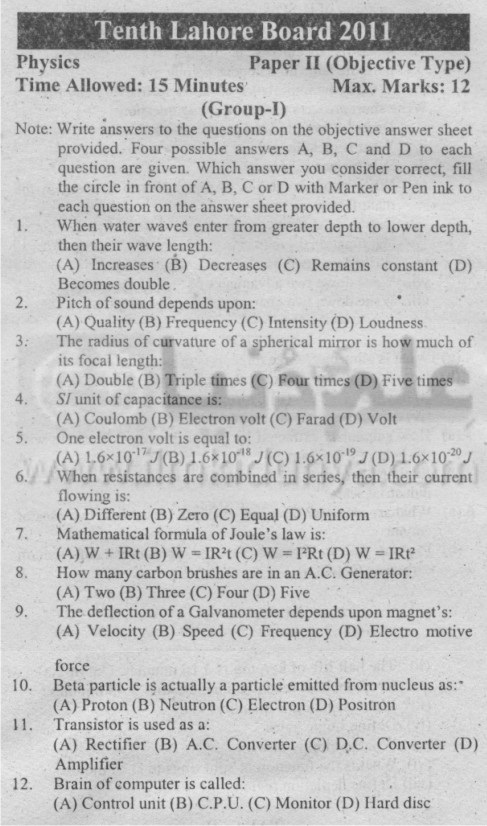 10th Class Physics Objective Group 1 English Medium Lahore