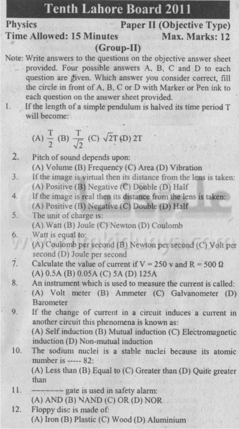 10th Class Physics Objective Group 2 English Medium Lahore