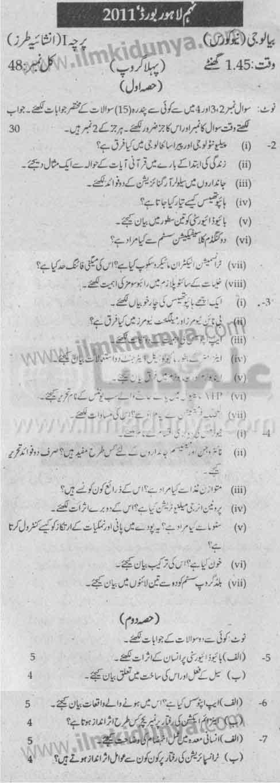 9th Class Biology Subjective Group 1 Urdu Medium Lahore