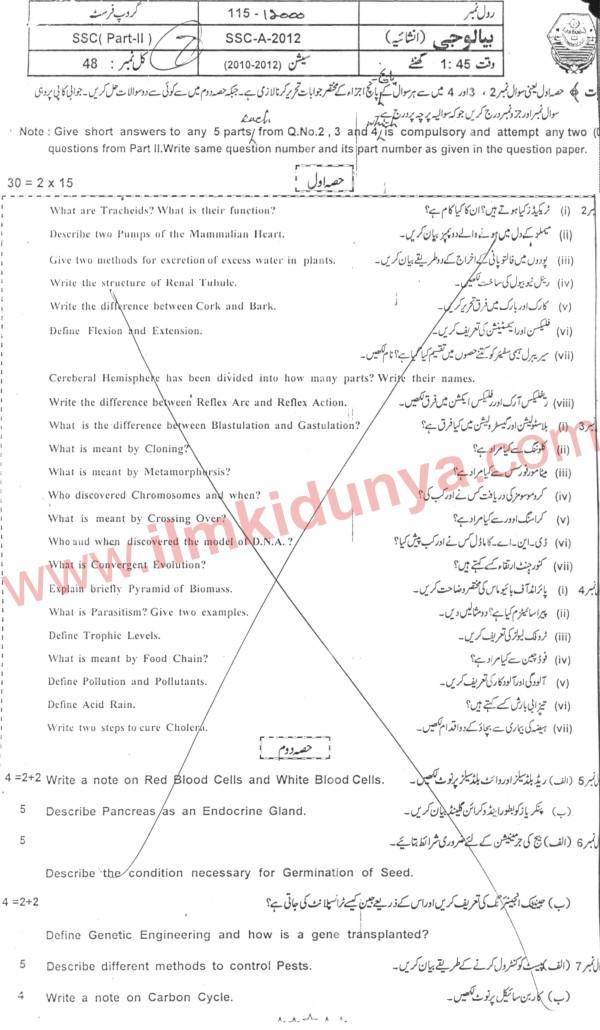 Bahawalpur Board Biology 10th Class Past Paper 2012