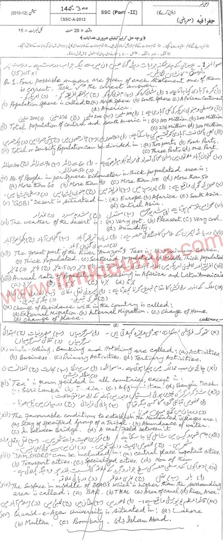 Bahawalpur Board Geography 10th Class Past Paper 2012