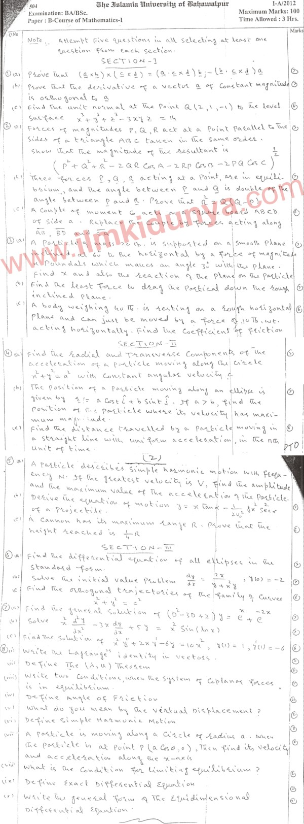 Islamia University Bahawalpur Math BA BSc Part 1 Past