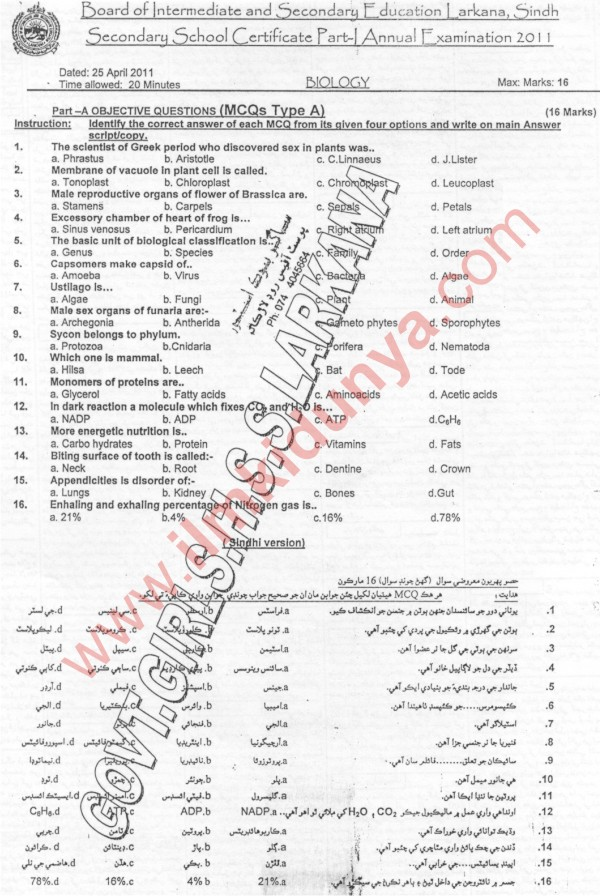 Past Papers 9th Class 2011 Larkana Board Biology Part A