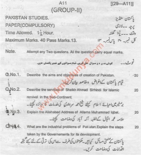 Past Papers 2011 of Bahauddin Zakariya University BA BSc