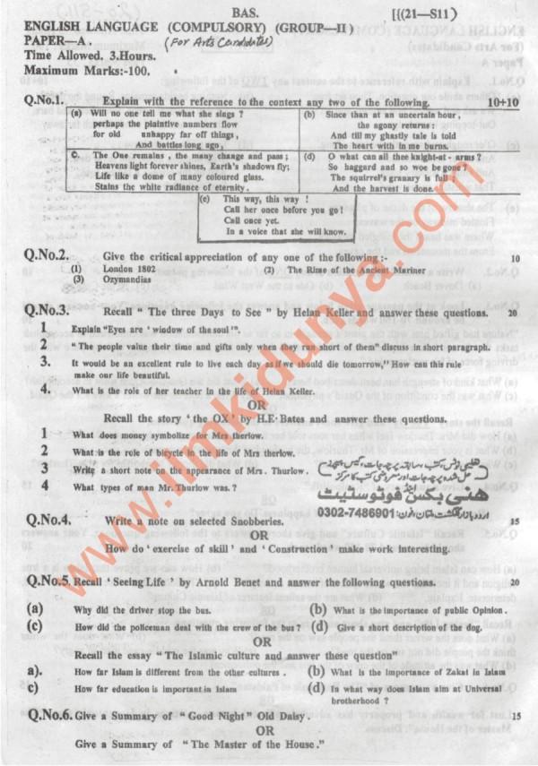 Past Papers 2011 of Bahauddin Zakariya University BA