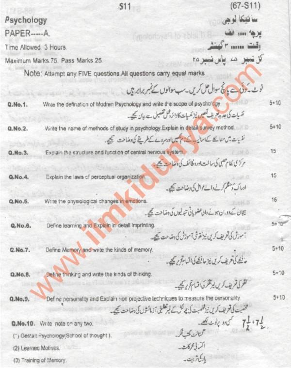 Past Papers 2011 Bahauddin Zakariya University BA