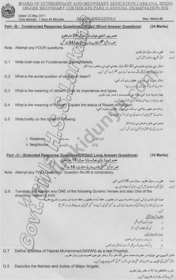Past Papers Inter Part 1 2011 Larkana Board Islamic