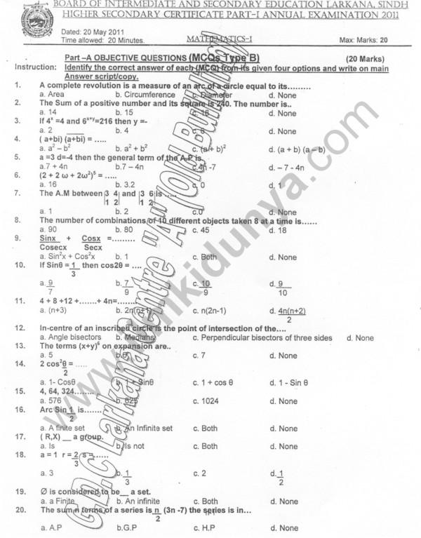 Past Papers Inter Part 1 2011 Larkana Board Mathematics Part A