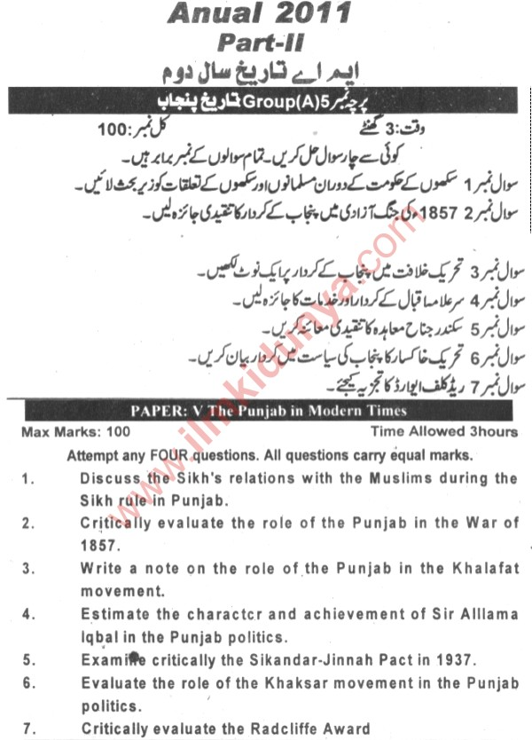 Past Papers 2011 Punjab University MA History Part 2 The