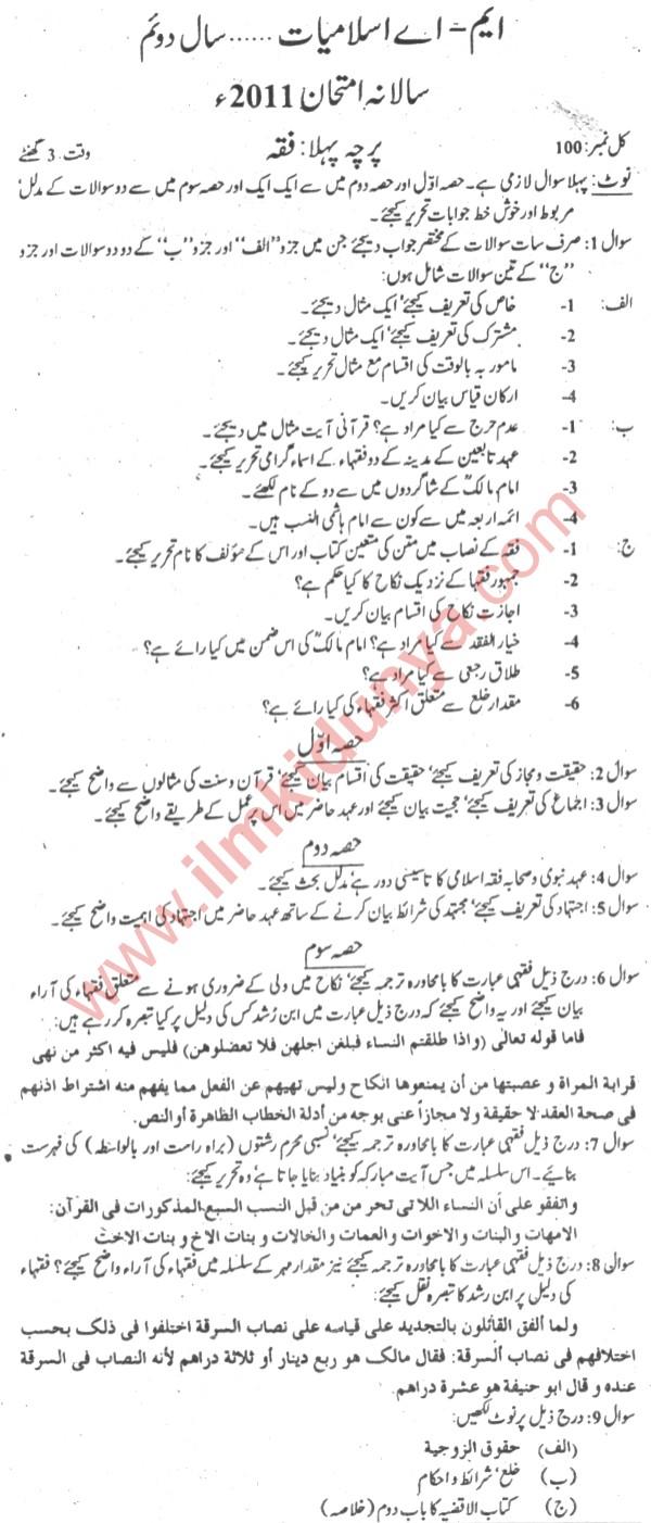 Past Papers 2011 Punjab University MA Islamiat Part 2 Fiqa