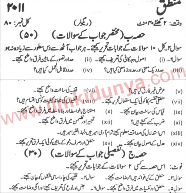 Karachi Board Logic 1st Year Past Paper 2011 Arts Group