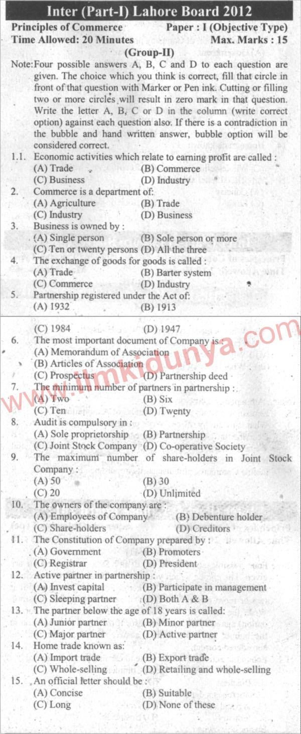 Lahore Board Principles of Commerce ICom Part 1 Past Paper