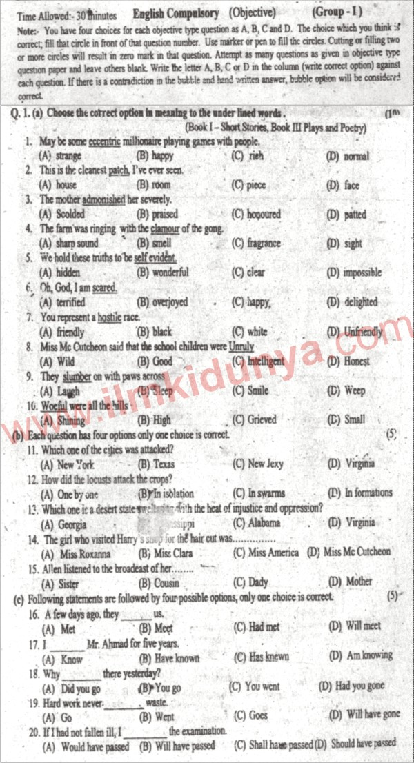 Sargodha Board English Compulsory Inter Part 1 Past Paper