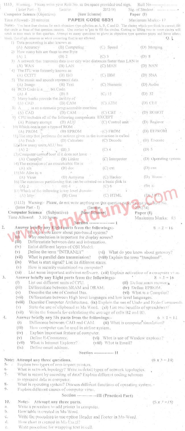 Past Paper Sargodha Board 2013 Inter Part 1 Computer Science