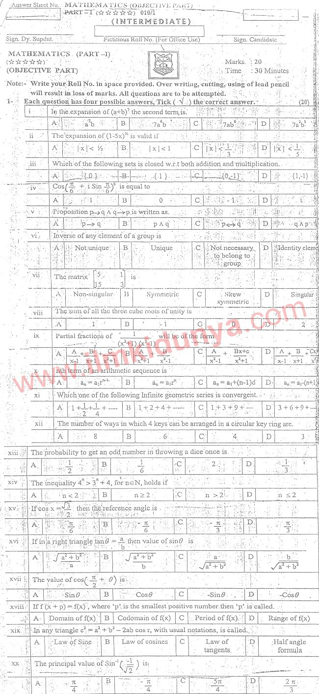 Past Papers 2010 AJK Board Inter Part 1 Mathematics