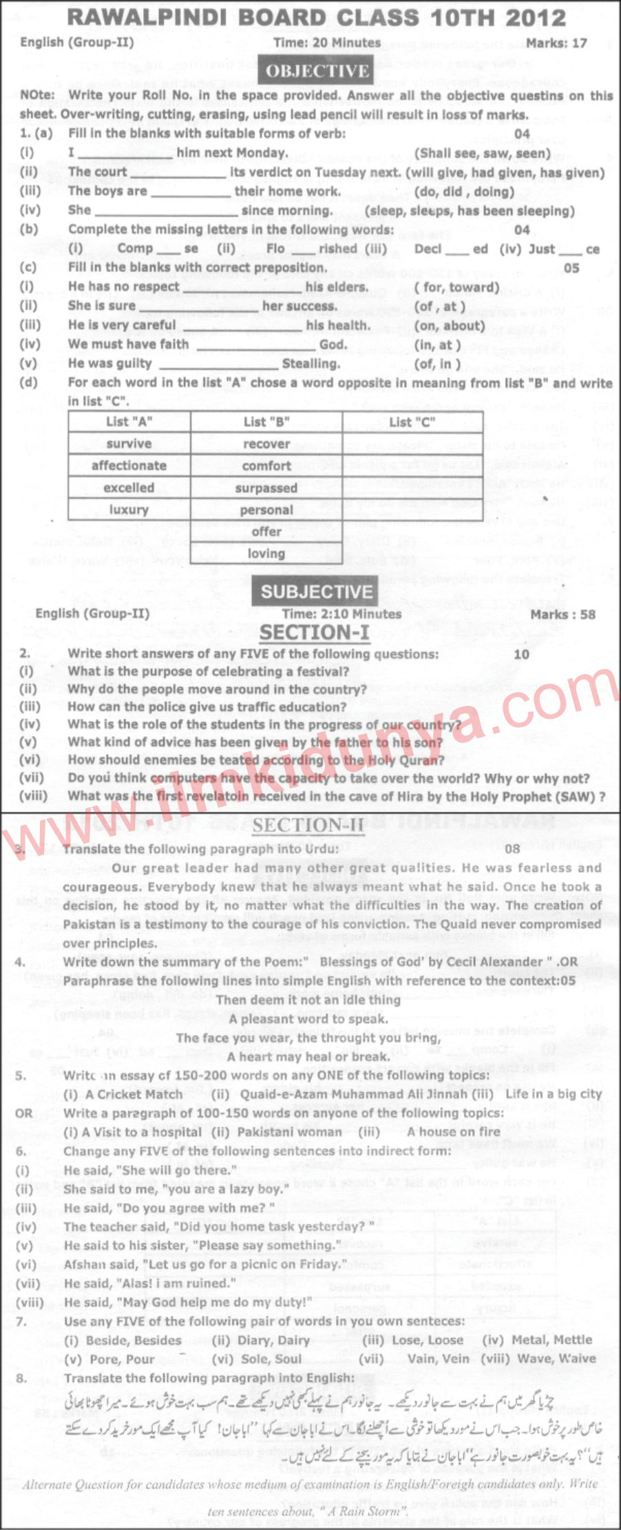 Rawalpindi Board English 10th Class Past Paper 2012 Group 2