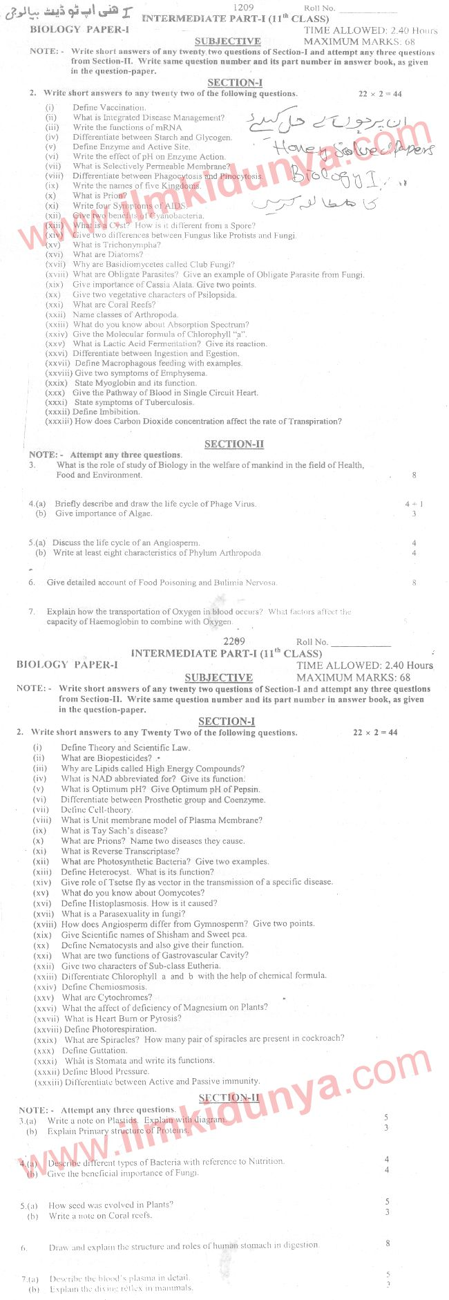 Past Papers 2009 Multan Board Inter Part 1 Biology