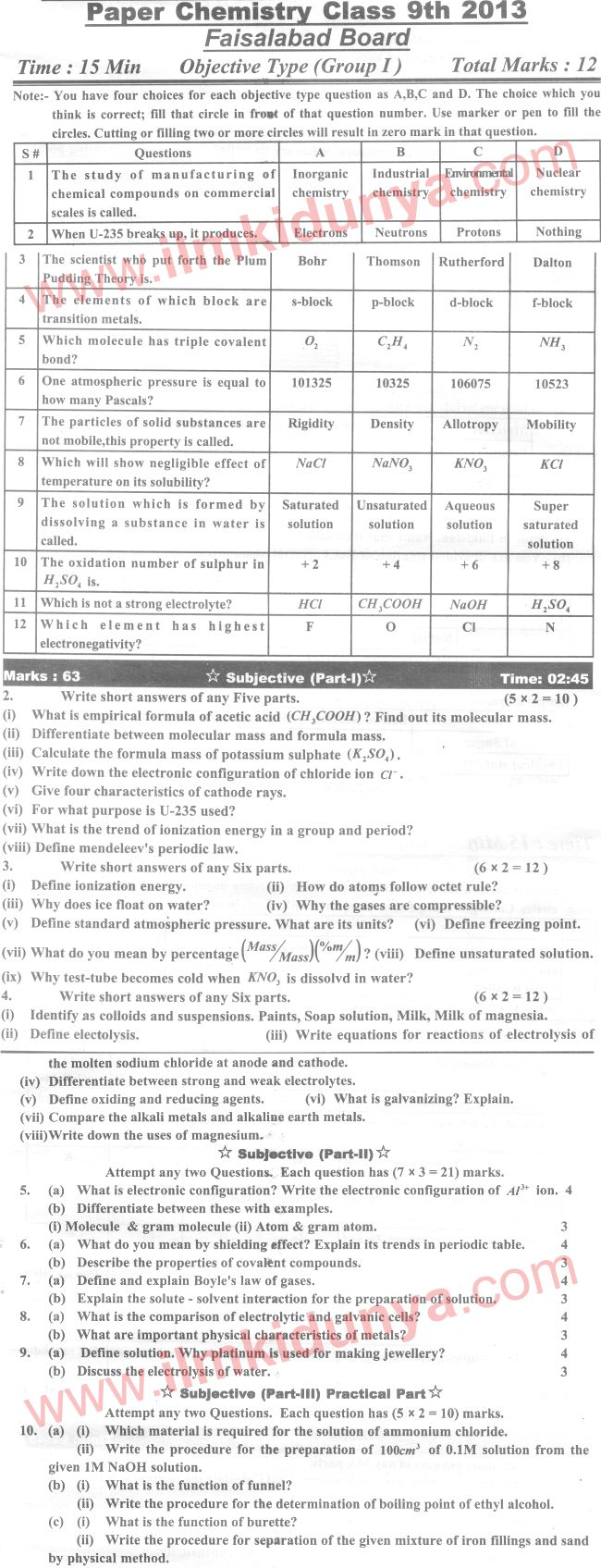 Past Papers 2013 Faisalabad Board 9th Class Chemistry