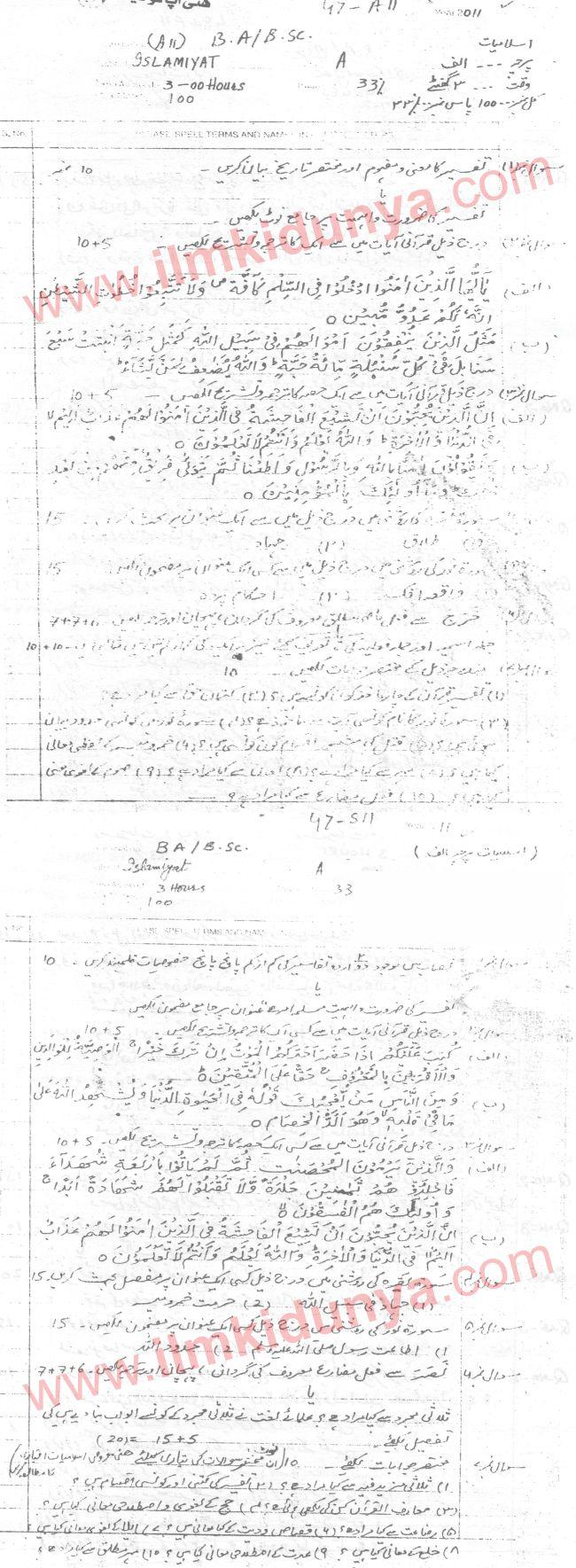 Past Papers 2011 Bahauddin Zakariya University BA Islamiat