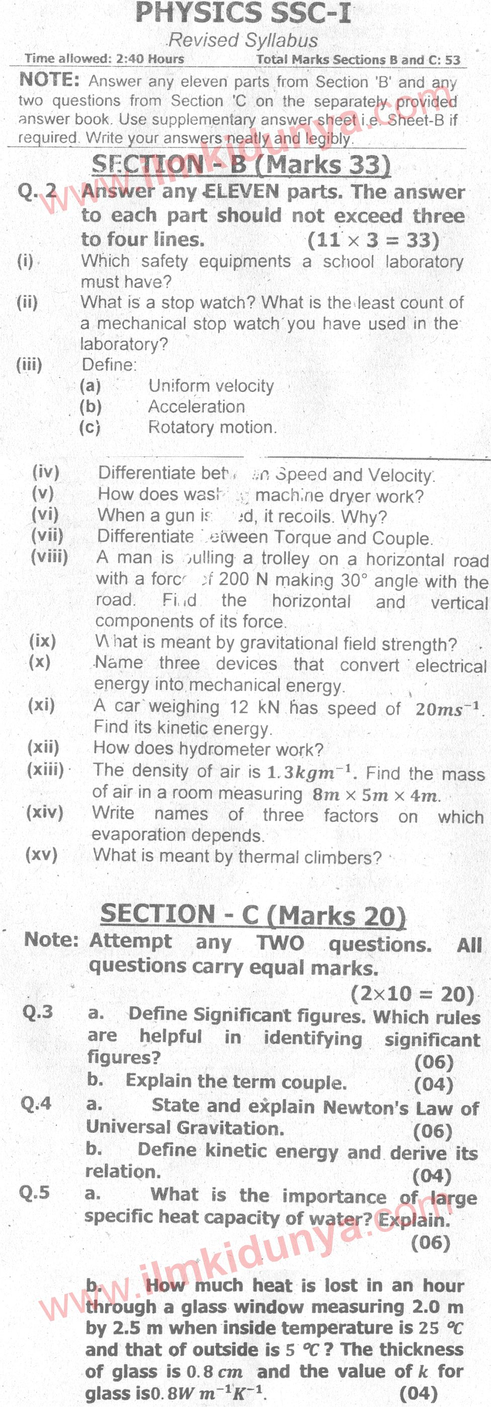 Past Papers 2015 Federal Board 9th Class Physics Section B