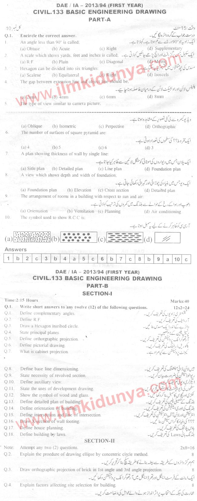 DAE IA 2013 Past Papers Civil 1st Year CT 133 Basic