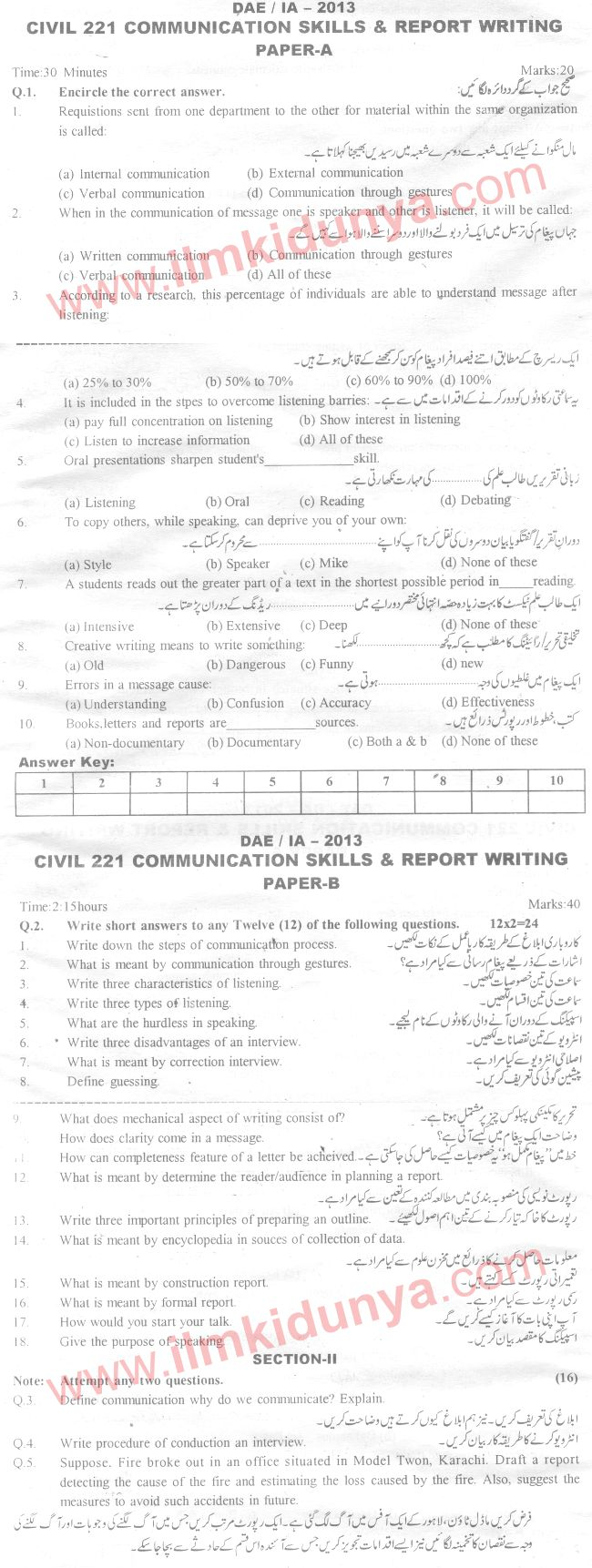 DAE IA 2013 Past Papers Civil 2nd Year Gen 221