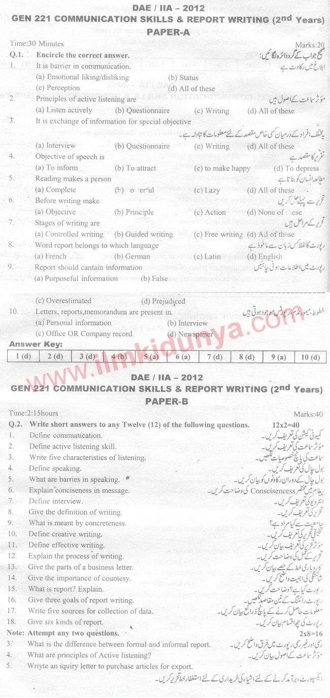 DAE IIA 2012 Past Papers Civil 2nd Year Gen 221
