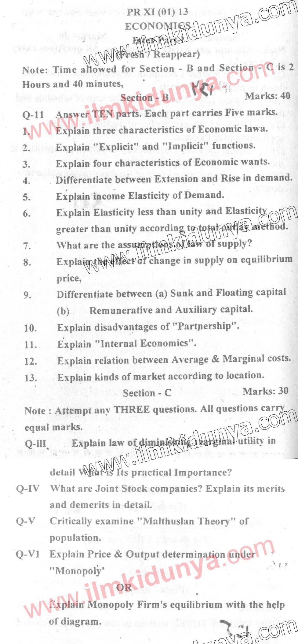 Past Papers 2013 Dera Ismail Khan Board Inter Part 1