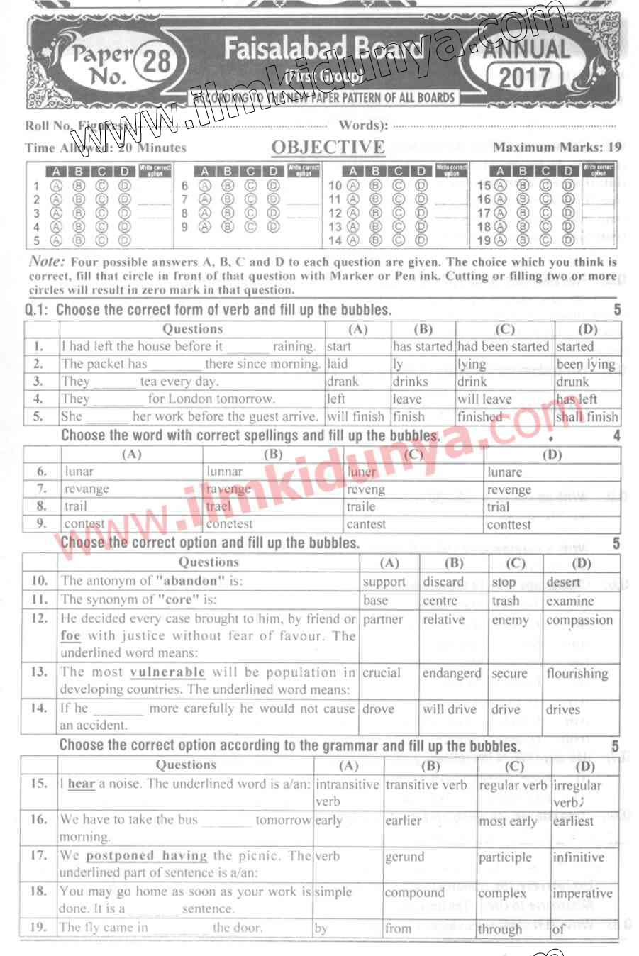 Past Papers 2017 Faisalabad Board 10th Class English Group