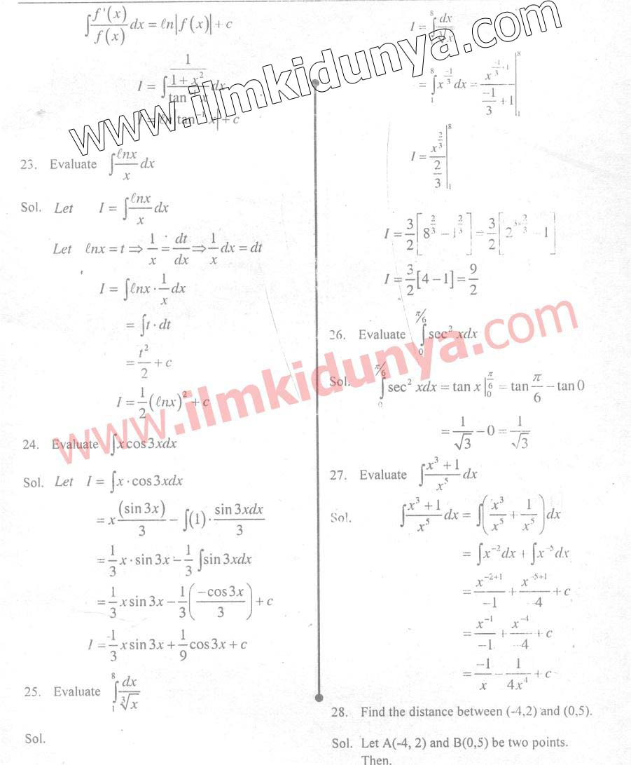 DAE IA 2017 Past Papers Civil 2nd Year Applied Mathematics