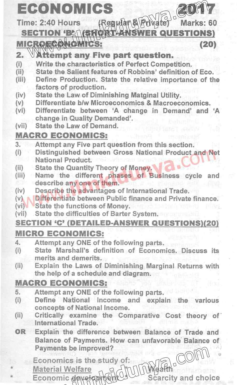 Past Papers 2017 Karachi Board Inter Part 1 Economics