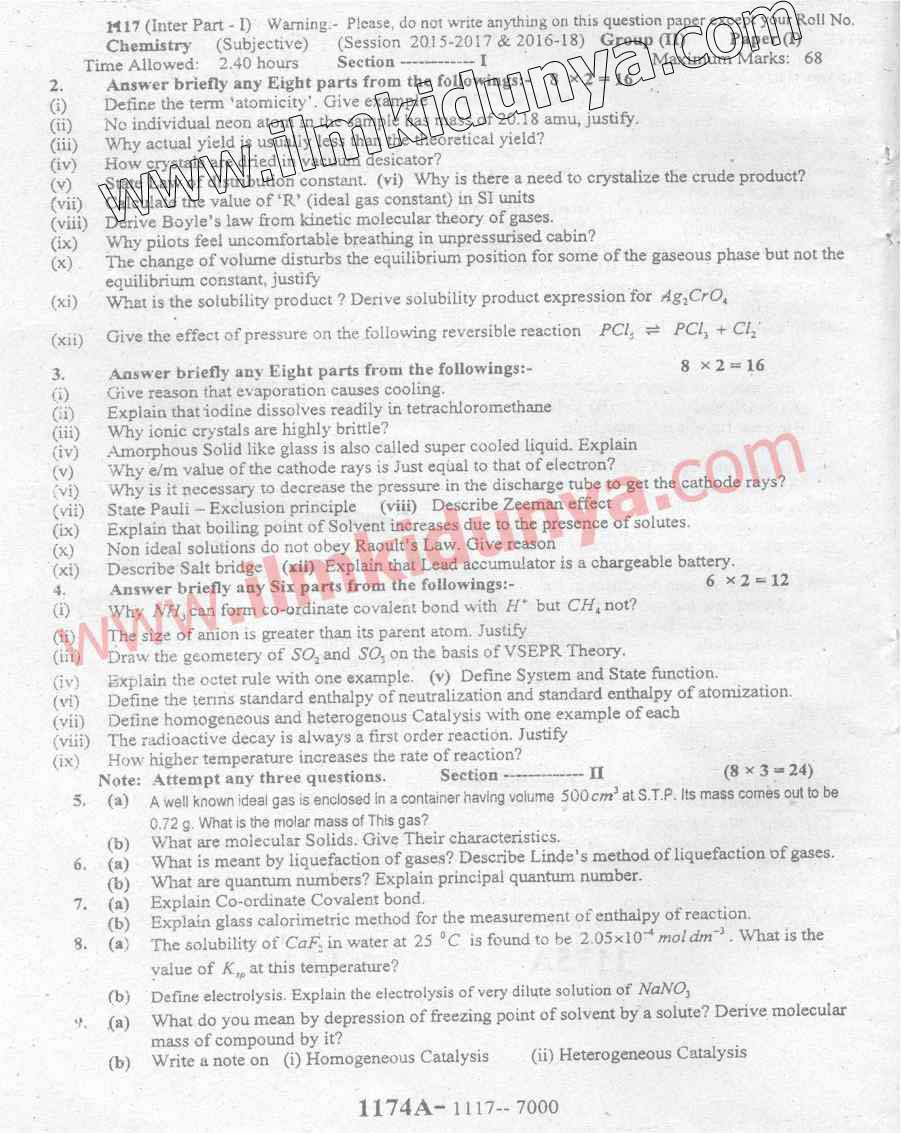 Past Papers 2017 Sargodha Board Inter Part 1 Chemistry