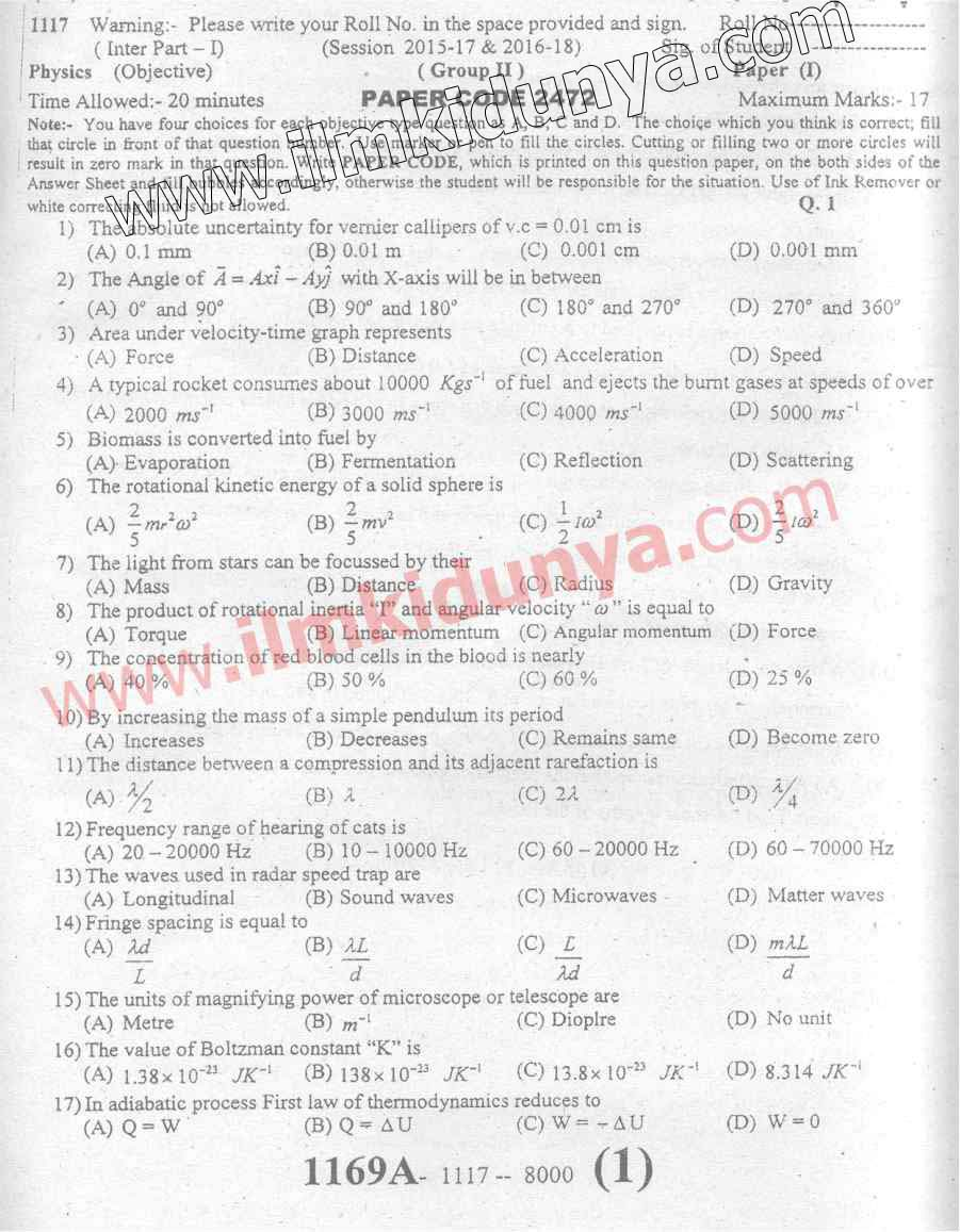 Past Papers 2017 Sargodha Board Inter Part 1 Physics Group